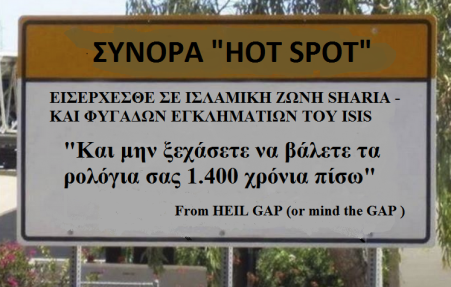 hot2bspot-lathro2bfree-zone